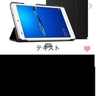 Huawei 8.0インチ MediaPad M3 Lite 8 ...