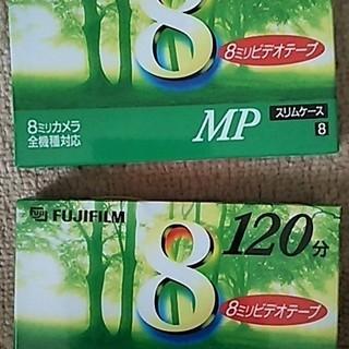 無料 未開封 8mmビデオテープx2(120分)