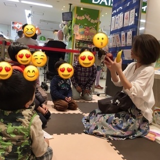 Fun Kids戸越公園