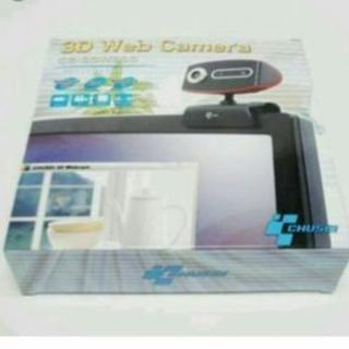 3DウェブカメラCS-3DW300