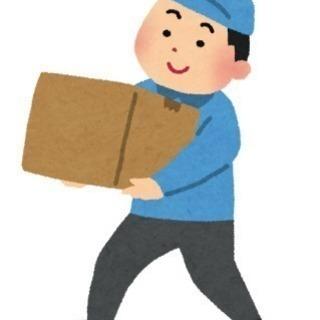 ☆野田市中里にて☆1時間3000円の単発バイトです。