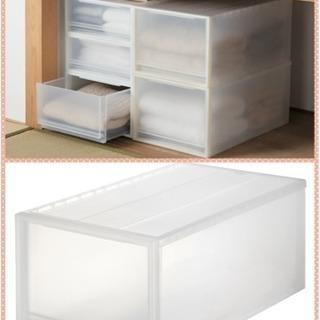 美品無印良品の収納ボックス4個