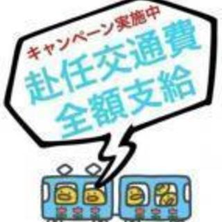 【入社祝い金35万円】自動車部品の加工・検査【寮費無料】