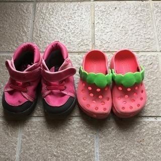子供靴 サンダル 13cm