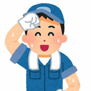 日給4万円可!!募集締め切り間近です🌌
