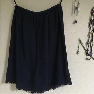 ハニーズ 紺のフリルスカート