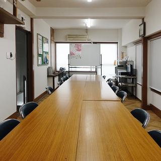 ECCジュニア英会話教室 土曜日開催中(13:00~17:00)