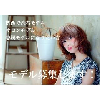 【大阪】読者モデル・サロンモデル・専属モデルオーディション