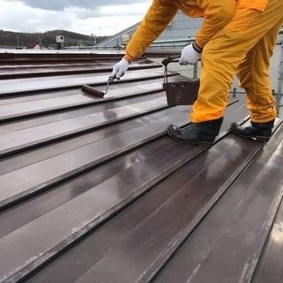 外壁・屋根の塗装いたします 札幌市内近郊・遠方