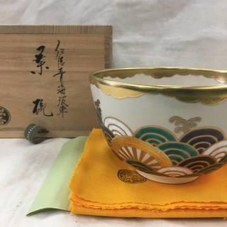 美品 加藤松香 仁清写青海波車茶碗 共箱 共布 栞 本物保証