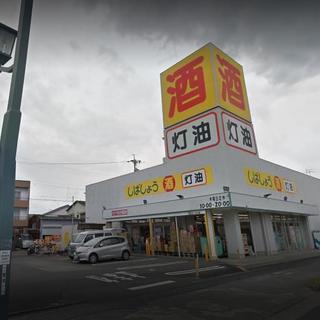【学生アルバイト歓迎】酒屋の店舗スタッフ