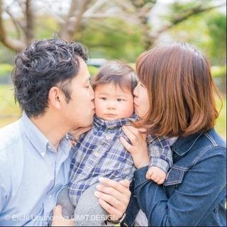 皆さん家族写真撮ってますか??