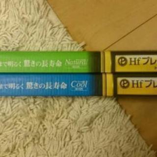 美品 Panasonic Hfプレミア蛍光灯 2本