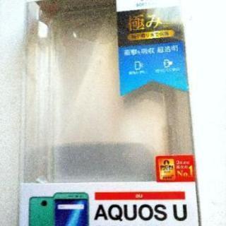 AQUOS U(SHV35)専用 TPUケースです。