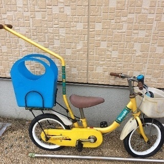 子供用自転車 ピープル