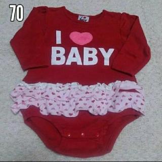 70 ILOVE BABY カバーオール