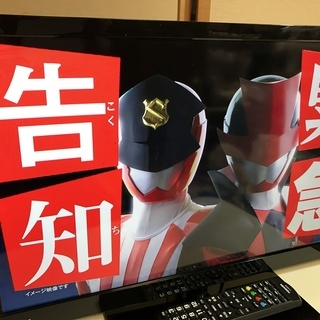 ★値下げ★【美品】デジタルハイビジョン液晶テレビ 23型 TOS...