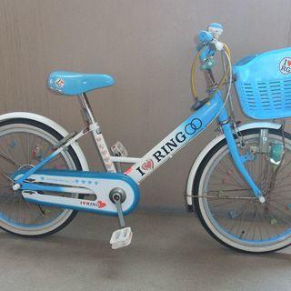【中古】女の子用自転車20インチ【現在受渡交渉中】