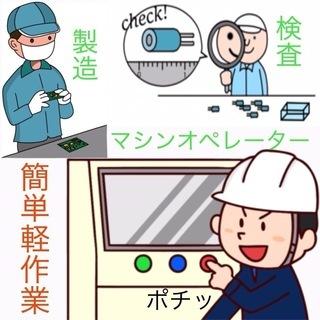 ゴム製品のプレス作業!