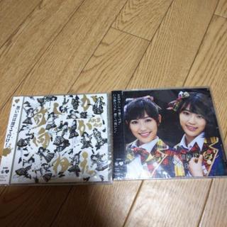 AKB48二枚セット