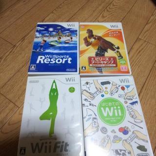 Wiiソフト四枚セット