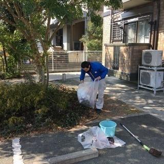 日常清掃スタッフ募集 - 軽作業