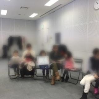【ママと子供の合唱サークル】メン募…メンバー少なくてピンチ~!見学...