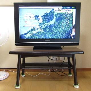 Panasonic 液晶テレビ(32型)