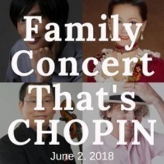 ファミリーコンサート~ショパン!~