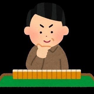 麻雀プロが教える麻雀必勝法