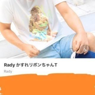 radyメンズりぼんちゃんtシャツ