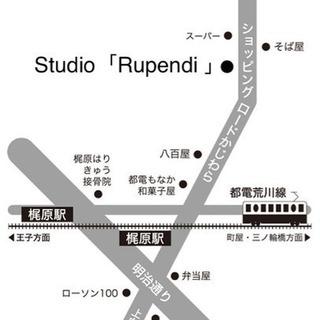 北区 梶原 ダンススクール Studio「Rupendi」 - ダンス