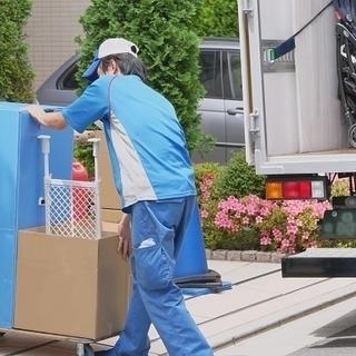 札幌 単身引っ越し、介護施設引っ越し、引っ越しごみ処分のお手伝い致します!! - 引っ越し