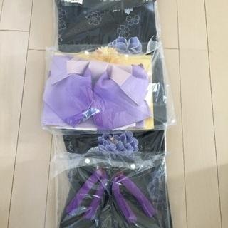 浴衣(黒、紫)
