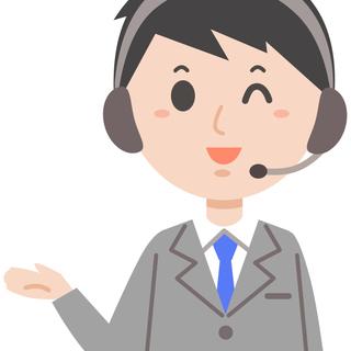 原則初期費用なし 無料で電話営業代行をします 自営業の方、フリー...
