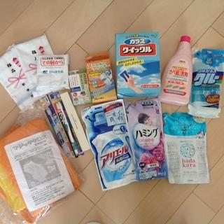 洗濯洗剤、清掃洗剤、クロスやふきん、歯ブラシなど