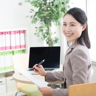 (TG)【正社員登用制度あり】秘書アシスタント募集