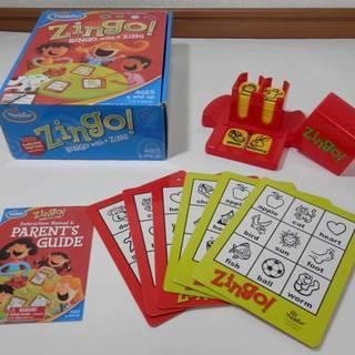 知的玩具 Zingo 英語版