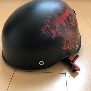 美品!ヘルメット
