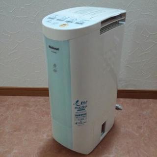 ナショナル 除湿乾燥機 F-YZA60