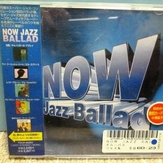 ♪CD オムニバス「NOW  Jazz  Ballad」