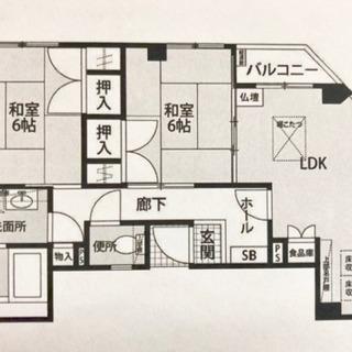 賃貸マンション 2階 バリアフリー エアコン付