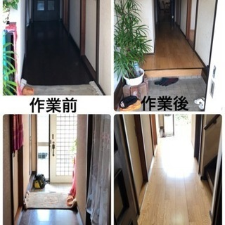 畳からフローリングへ 内装リフォーム店(所沢市 狭山市 新座市さ...