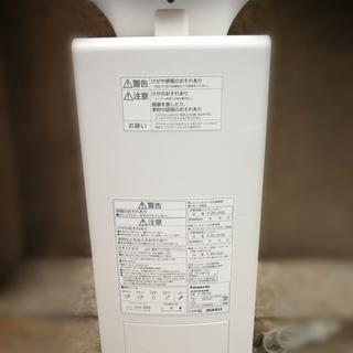 ☆パナソニック 加湿空気清浄機 F-VKL20 空気清浄:8畳(13㎡) うるおい&アロマモデル − 大阪府