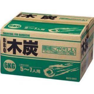 たっぷりBBQ 木炭6kg 2箱