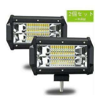 AMBOTHER 作業灯 LED ワークライト 5050SMD ...