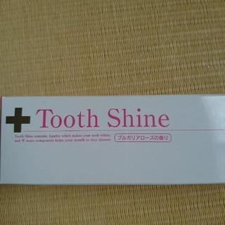 歯みがき粉 セット