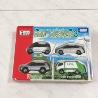 トミカ エコカー コレクション3