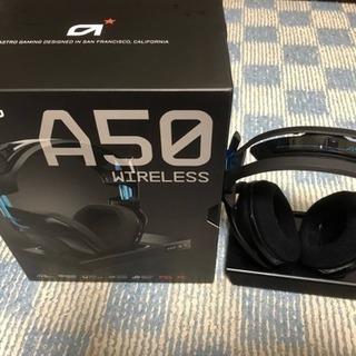 【最終値下げ】Astro A50 ゲーミングヘッドセット ワイヤレス