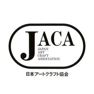 JACA(日本アートクラフト協会)は刺繍、編み物、手芸、タティング...